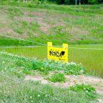 電気柵の危険表示板について解説